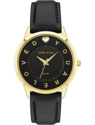 Наручные часы Anne Klein 3868GPBK