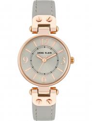 Наручные часы Anne Klein 9442RGTP