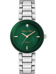 Наручные часы Anne Klein 1363GNSV