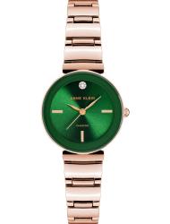 Наручные часы Anne Klein 2434GNRG