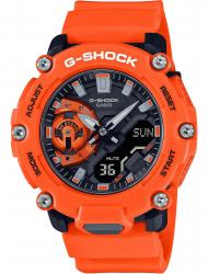 Наручные часы Casio GA-2200M-4AER