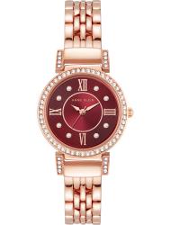 Наручные часы Anne Klein 2928BYRG