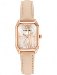 Наручные часы Anne Klein 3874RGBH