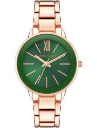 Наручные часы Anne Klein 3876GNRG