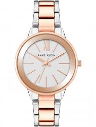 Наручные часы Anne Klein 3877SVRT