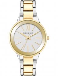Наручные часы Anne Klein 3877SVTT