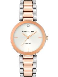 Наручные часы Anne Klein 1363SVRT