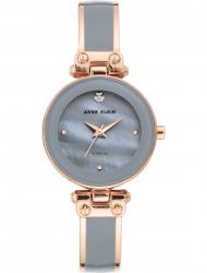 Наручные часы Anne Klein 1980GYRG