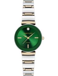 Наручные часы Anne Klein 2435GNTT
