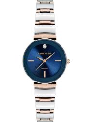 Наручные часы Anne Klein 2435NVRT