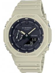 Наручные часы Casio GA-2100-5AER