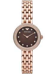 Наручные часы Emporio Armani AR11418