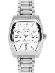 Наручные часы Gustav Becker GB4192-1121