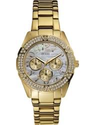 Наручные часы Guess W13504L1