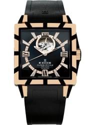 Наручные часы Edox 85007-357RNNIR