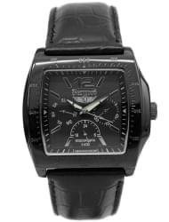Наручные часы Нестеров H043932-08E