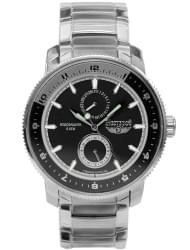 Наручные часы Нестеров H094202-74E