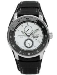 Наручные часы Нестеров H094202-04A