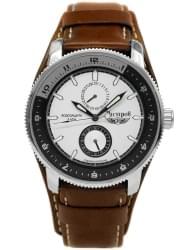 Наручные часы Нестеров H094202-14A