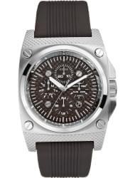 Наручные часы Guess W11518G1