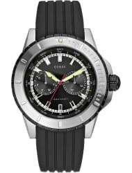 Наручные часы Guess W11520G1