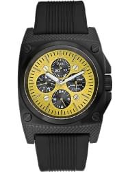 Наручные часы Guess W13513G2