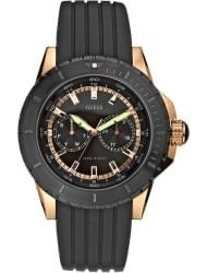 Наручные часы Guess W14026G1