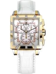 Наручные часы Edox 01924-37RNAIR