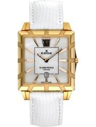 Наручные часы Edox 26022-37RNAIR