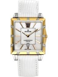 Наручные часы Edox 26022-357RDNAIR