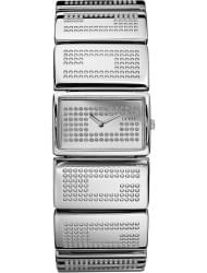 Наручные часы Guess W15039L1