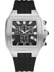 Наручные часы Guess W18536G1