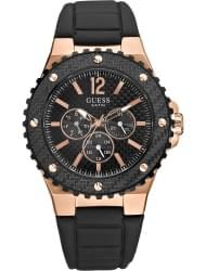 Наручные часы Guess W15513G1