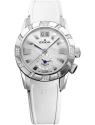 Наручные часы Edox 62005-3D40NAIN