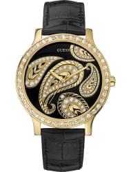 Наручные часы Guess W10199L2