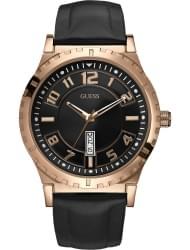 Наручные часы Guess W11101G1