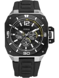 Наручные часы Guess W17526G1