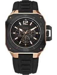 Наручные часы Guess W20011G1