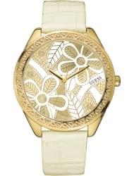 Наручные часы Guess W95061L2