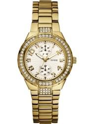Наручные часы Guess W15065L1