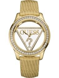 Наручные часы Guess W11128L1