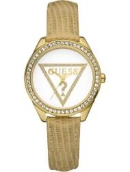 Наручные часы Guess W70015L1