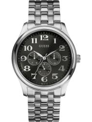 Наручные часы Guess W11124G2