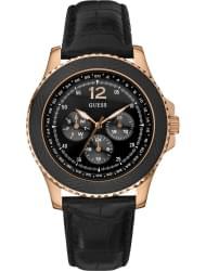 Наручные часы Guess W11126G1