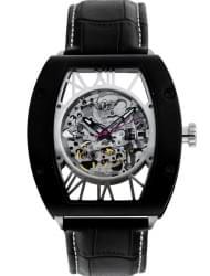 Наручные часы Нестеров H264502-03ES