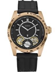 Наручные часы Guess W22515G1