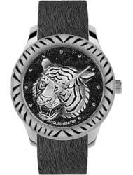Наручные часы Jacques Lemans 1-1567A