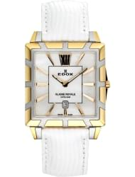 Наручные часы Edox 26022-357RNAIR