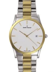 Наручные часы Claude Bernard 70163-357JAID