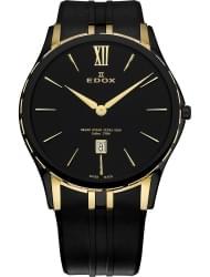 Наручные часы Edox 27033-357JNNID